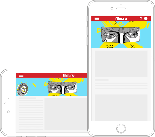 The branding analogue for the mobile version is the 100% x180 banner in the site header