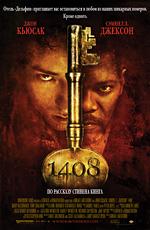 """Постер к фильму """"1408"""" /1408/ (2007)"""