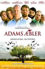 http://www.film.ru/img/afisha/ADMSAPLS/poster.jpg