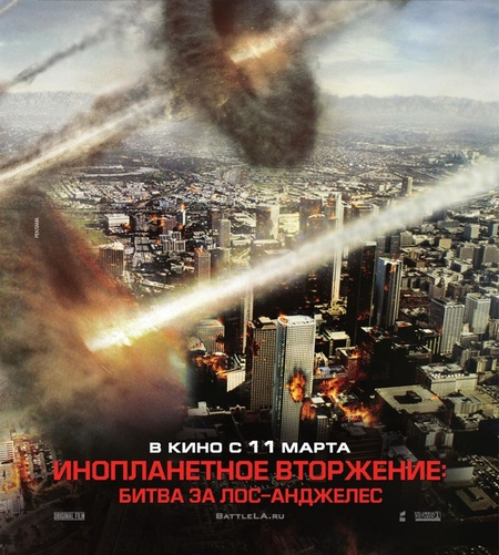 http://www.film.ru/img/afisha/BATLA/posters/poster5.jpg