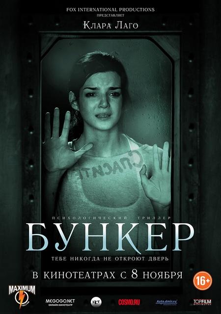 Киноафиша Poster3