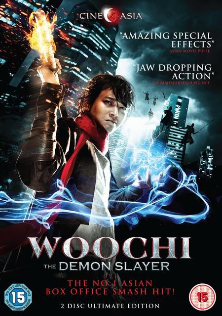 Genre. Release 23 Dec, 2009 Views 1295 Views Director Dong-Hoon
