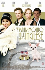http://www.film.ru/img/afisha/ESVRT/poster.jpg