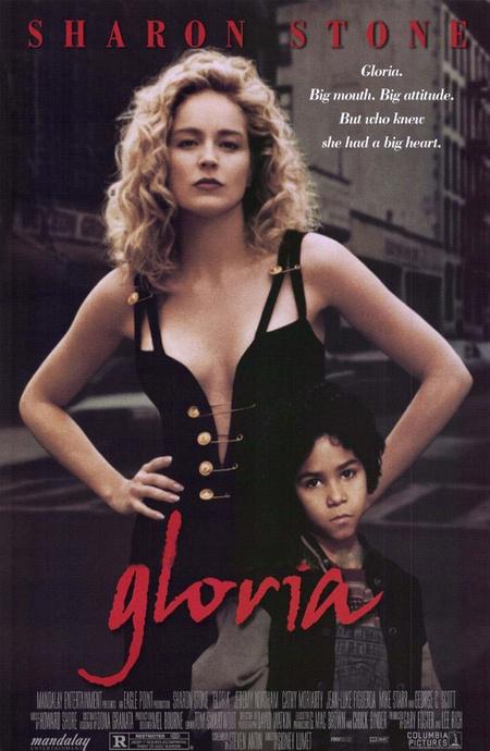 http://www.film.ru/img/afisha/GLORI/posters/poster2.jpg