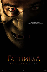 http://www.film.ru/img/afisha/HNBRS/poster.jpg