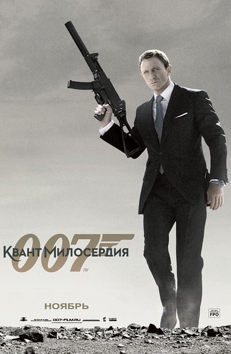 http://www.film.ru/img/afisha/JB22/posters/poster4.jpg