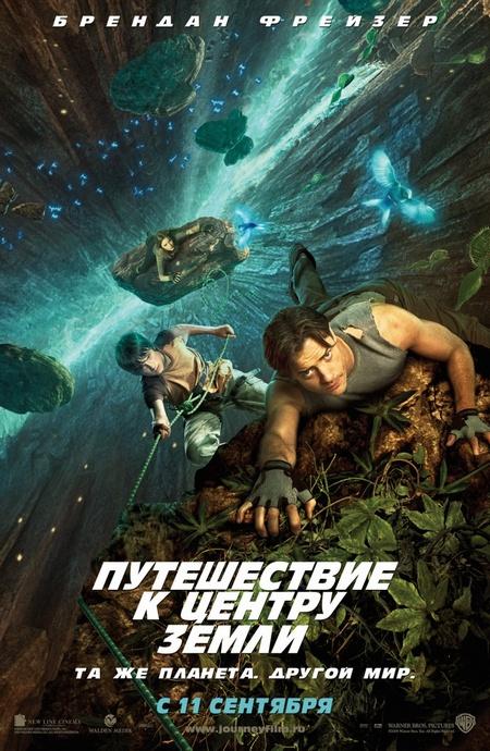 http://www.film.ru/img/afisha/JCNTR/posters/poster3.jpg
