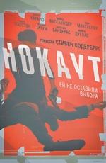 Боевики онлайн :: фильмы смотреть онлайн бесплатно в хорошем качестве :: Боевики без регистрации.