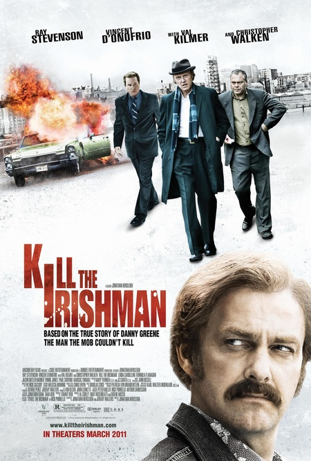 http://www.film.ru/img/afisha/KLIRMN/posters/poster.jpg
