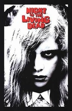 """Постер к фильму """"Ночь живых мертвецов"""" /Night Of The Living Dead/ (1968)"""