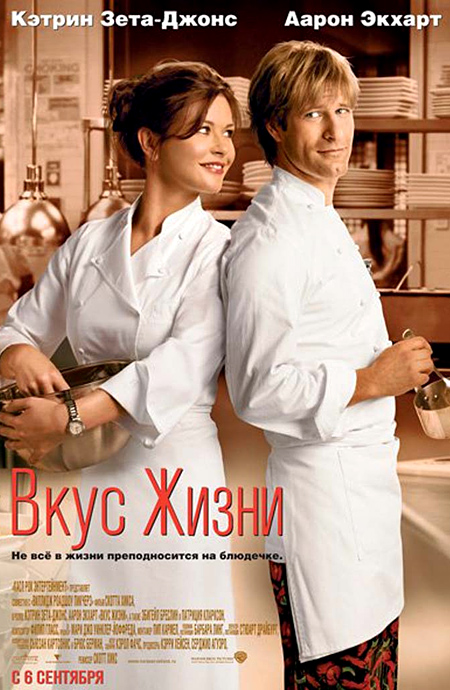 http://www.film.ru/img/afisha/NORES/posters/poster2.jpg