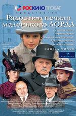 http://www.film.ru/img/afisha/RADSTLRD/poster.jpg