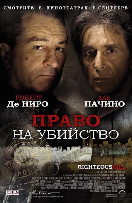 http://www.film.ru/img/afisha/RTKIL/posters/poster6.jpg