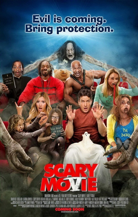 Очень страшное кино 5