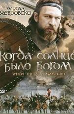 Кино на Фильм.ру