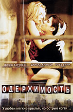 http://www.film.ru/img/afisha/WICKP/poster.jpg