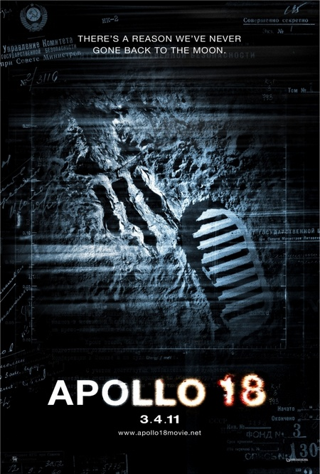 фильмы ужасов 2011 2010