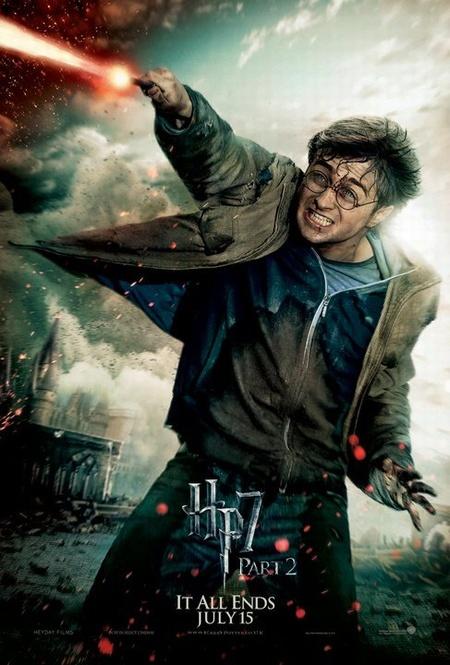 «Смотреть Гарри Поттер 6 Часть В Хорошем Качестве» / 1981
