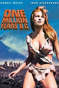 Фильмы секс до нашей эры