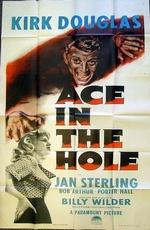 "Постер к фильму ""Туз в рукаве"" /Ace in the Hole/ (1951)"