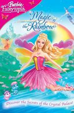 "Постер к фильму ""Барби: Сказочная страна. Волшебная Радуга"" /Barbie: Fairytopia. Magic of the Rainbow/ (2007)"