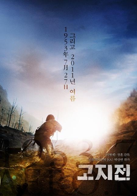линия фронта фильм 2011 смотреть в хорошем качестве