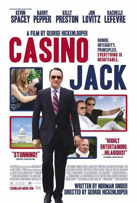 Отзывы о фильме казино джек казино шамбала отзывы сотрудников