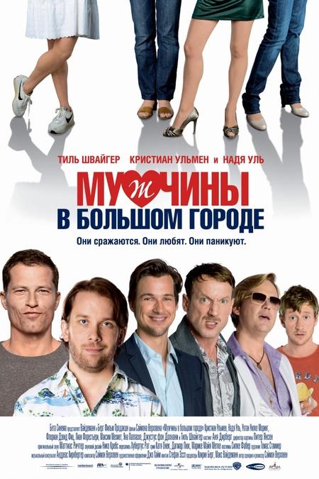 Джонни Депп на мировой премьере пятых « Пиратов » - Газета.Ru