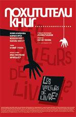 """Постер к фильму """"Похитители книг"""" (2003)"""
