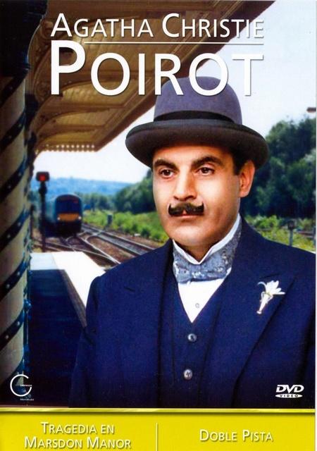 Пуаро