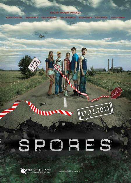 დავები  - Споры (2011)