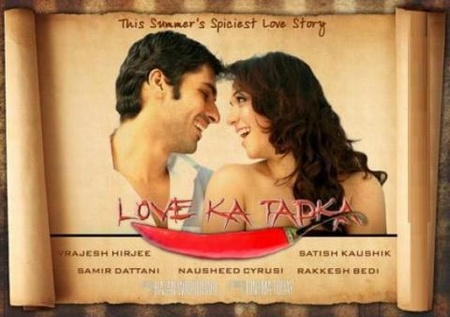 Love Story Songs Download: Love Story MP3