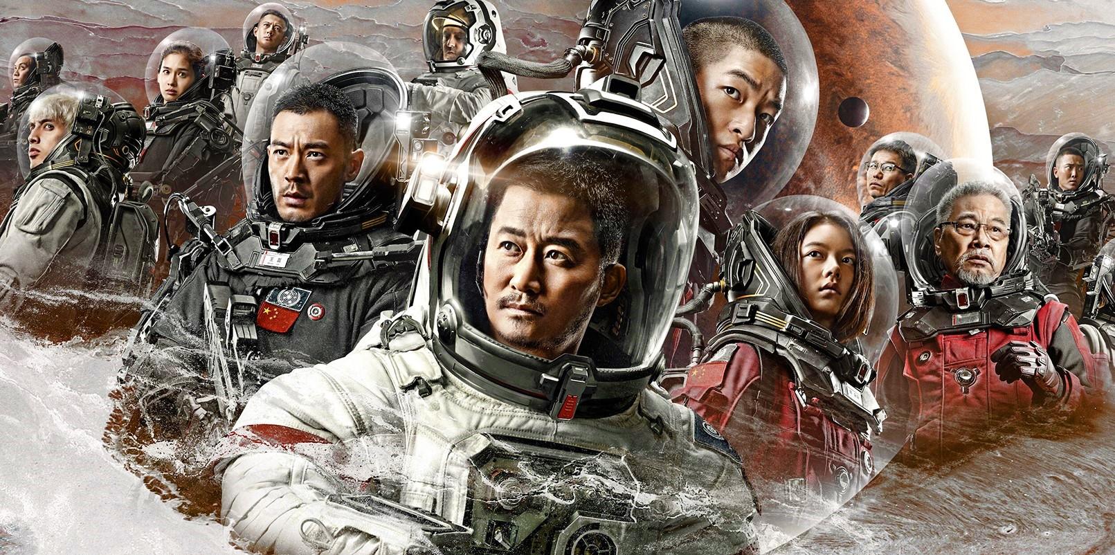 Netflix выкупил китайский sci-fi эпик «Блуждающая Земля»