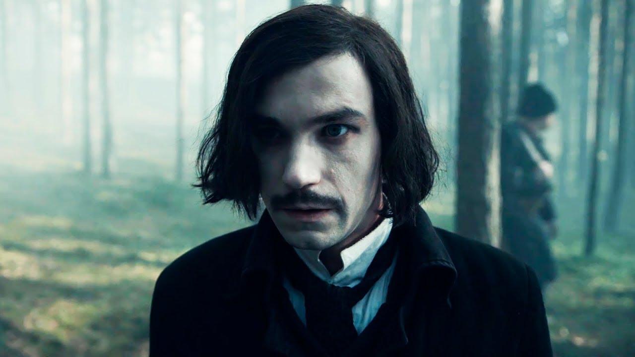 Появился первый трейлер фильма «Гоголь. Страшная месть»