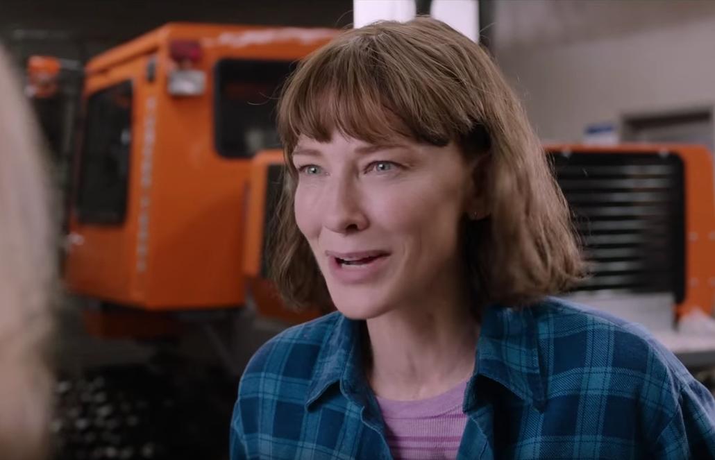 Исчезнувшая Кейт Бланшетт в трейлере «Куда ты пропала, Бернадетт?»