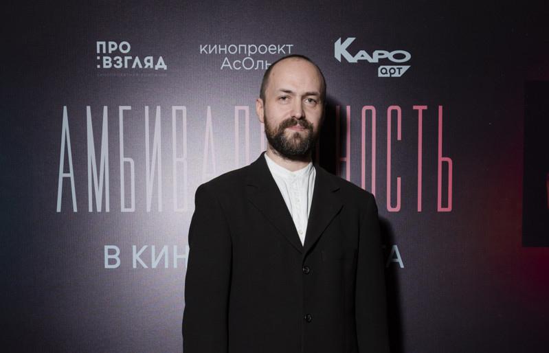 Anton Bilgio