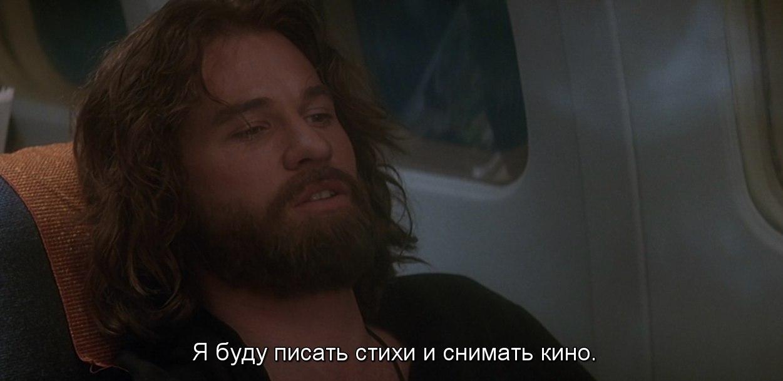 Киностерда и киновторник в «Каро»