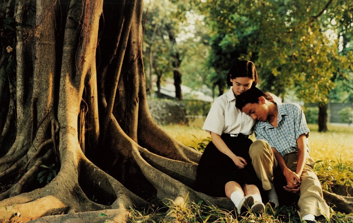 """Frame from the film """"Bright summer day"""""""