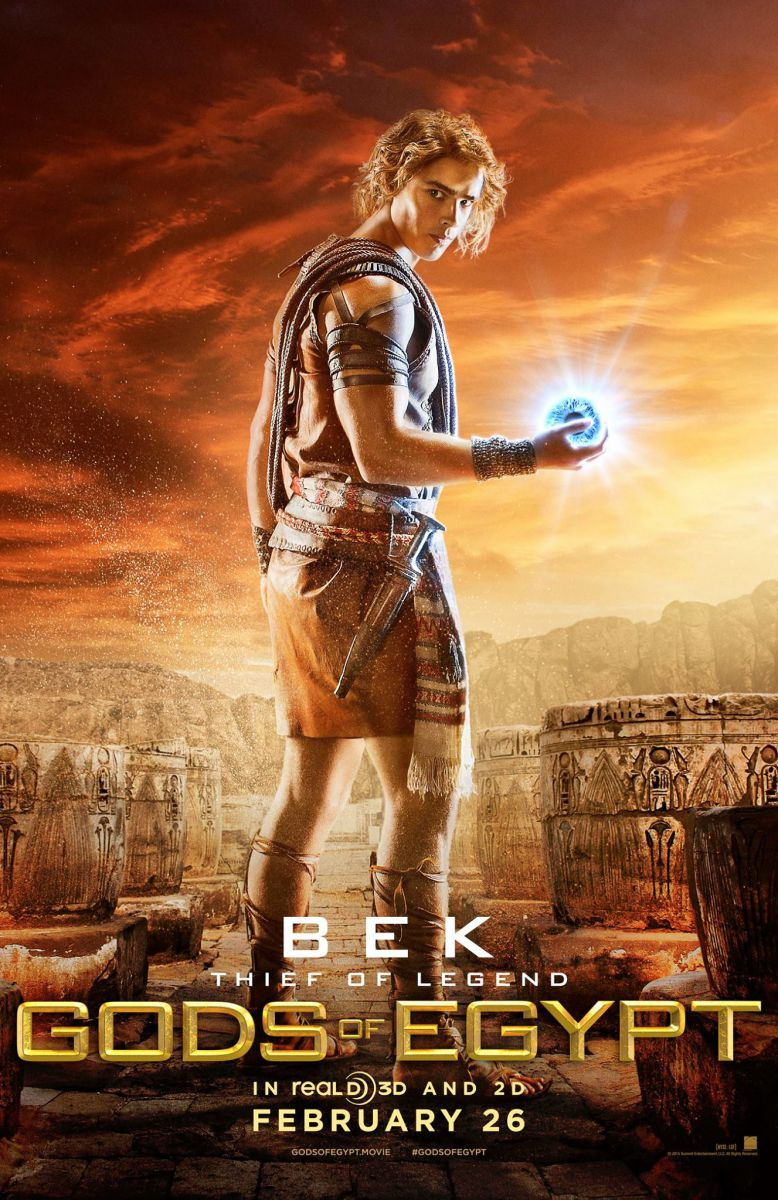 «Бек» — 2004 - 2005