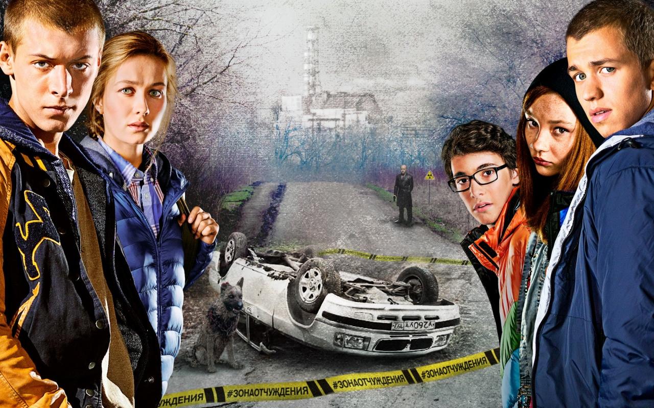 зона. тюремный роман смотреть онлайн 2 сезон 1 серия