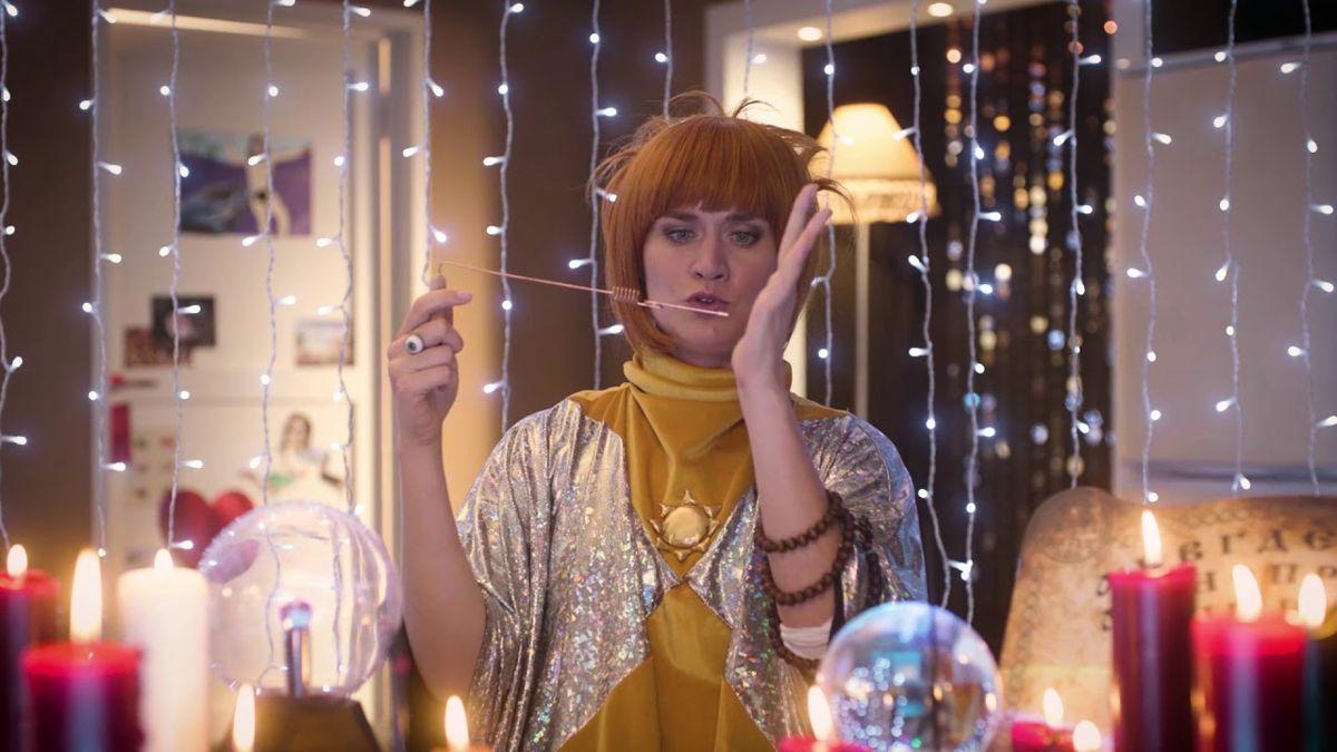 Мария Машкова на кадре из фильма «Света с того света»