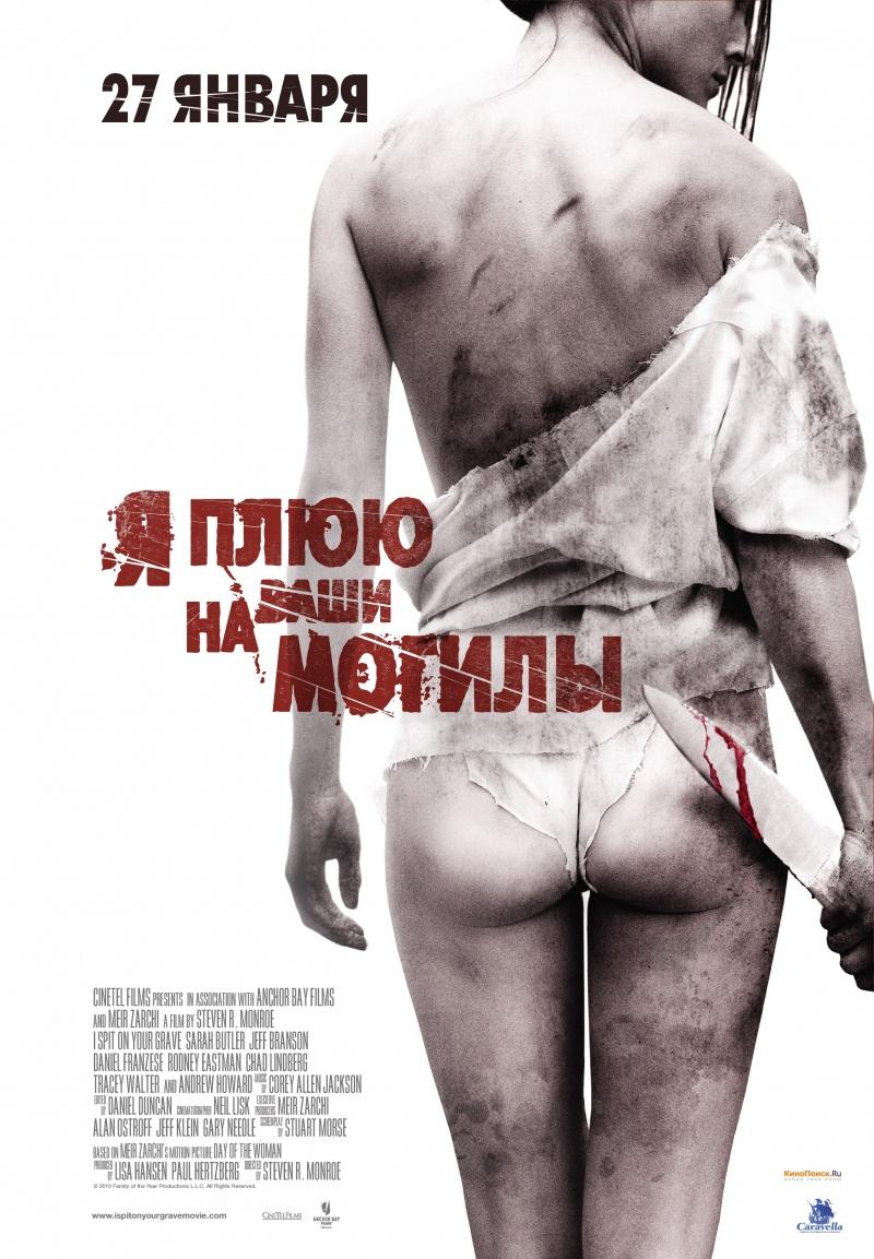 фильм о том как девушку сделали проституткой
