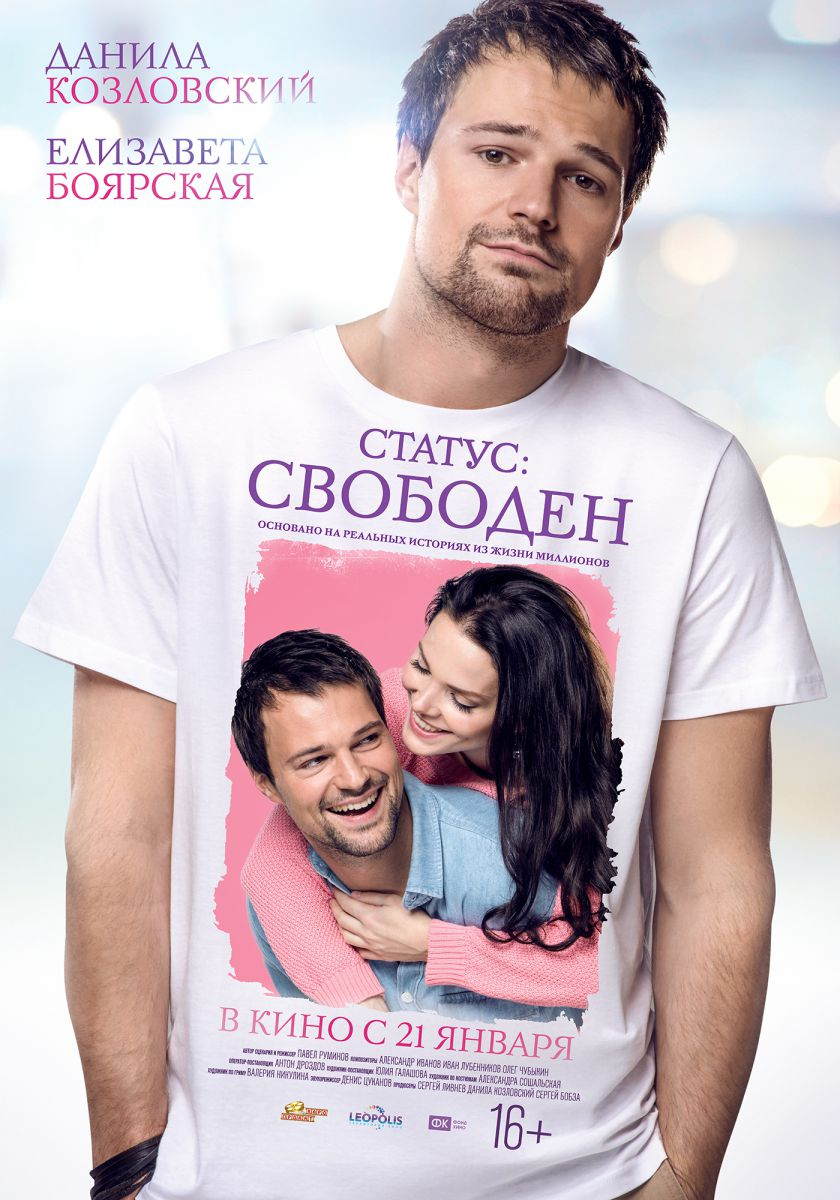«Фильм Про Дедпула» — 2002