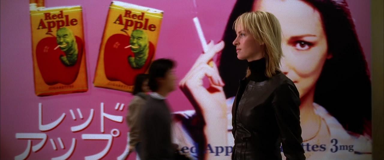 Сигареты red apple купить акцизный налог табачные изделия