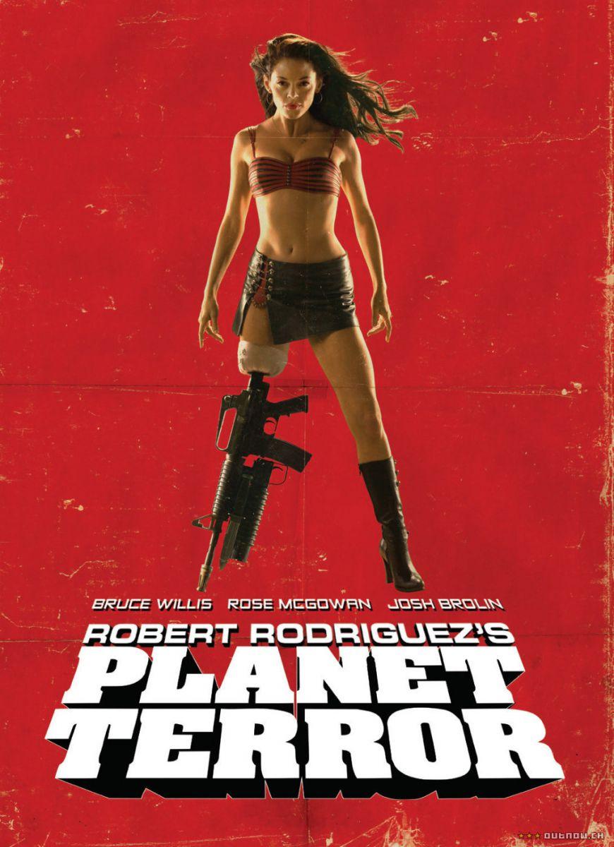«Планета Страха» — 2007