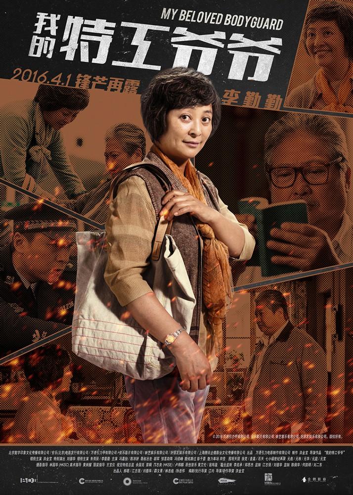 Фильм Три икса: Мировое господство смотреть онлайн на ютубе