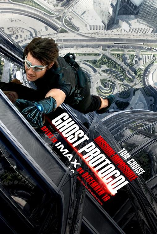 «Смотреть   Фильм Миссия Невыполнима 5 Онлайн» — 2006