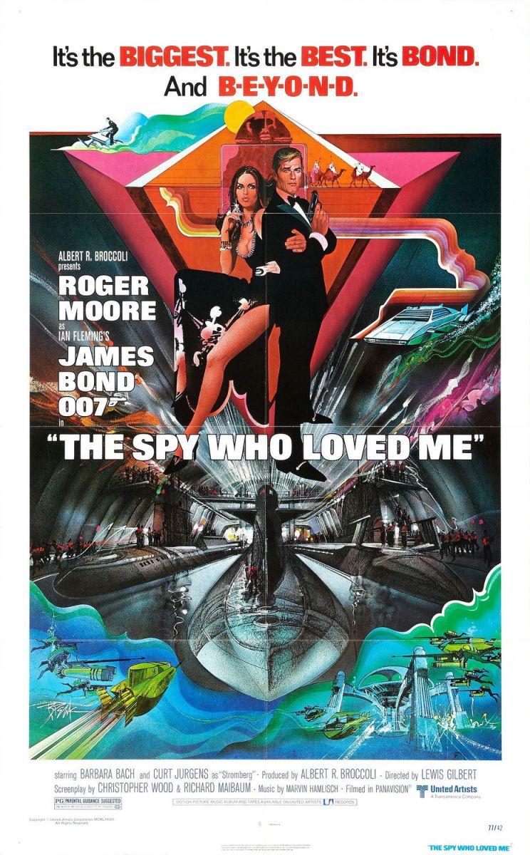 Смотреть фильмы онлайн шпион