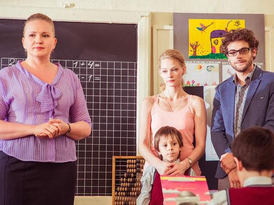 Дневник для мамы первоклассника смотреть онлайн