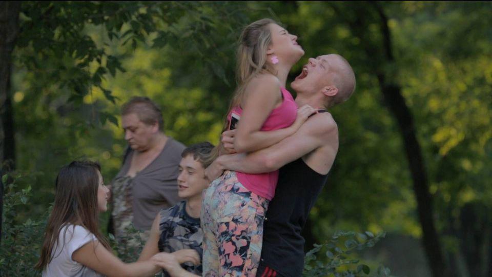 Скачать Торрент Фильм 14 - фото 3